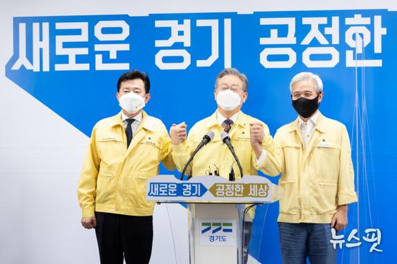 """이재명 지사 """"10월 1일부터 경기도 재난기본소득 지급 시작"""""""