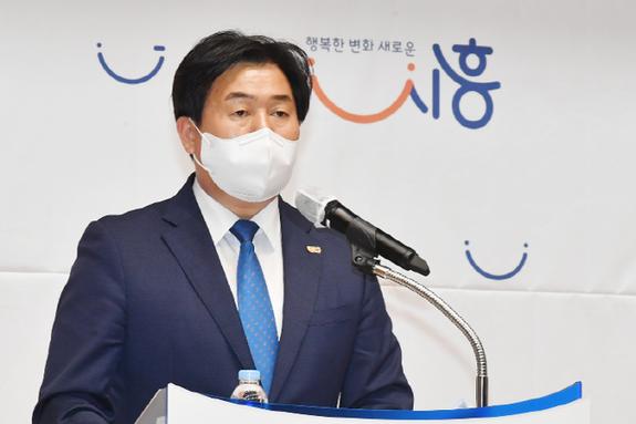 시흥배곧서울대병원 설립사업 기재부 예타조사 최종 통과
