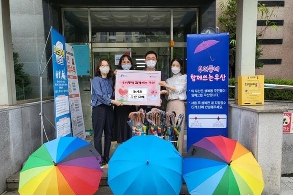 """""""느닷없는 소나기에 낭패 없도록""""…용인 성복동, '함께쓰는 우산' 호응"""