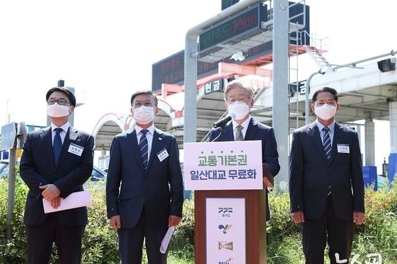 """경기도, 일산대교 공익처분 결정…""""10월부터 통행료 무료"""""""